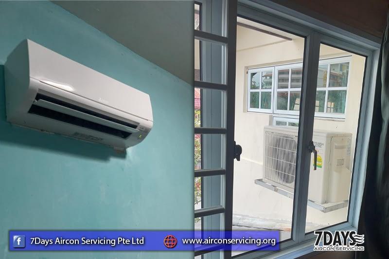 budget aircon servicing singapore